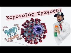 Αστεία βίντεο (video) Morning Inspirational Quotes, Best Songs, Classical Music, Humor, Frame, Picture Frame, Humour, Funny Photos, Classic Books