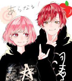 Nqrse x Araki Anime Boys, Anime Child, Anime Art Girl, Manga Art, Manga Anime, Anime Love Couple, Manga Couple, Cute Anime Couples, Manga Romance