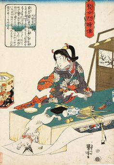 #Japanese Bob Tail Cat    歌川国芳 七婦久人 寿老人