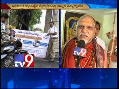Swamy Swaroopananda flexis turn controversial in Tirumala