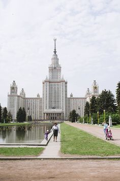 Moscow's State University - Russia