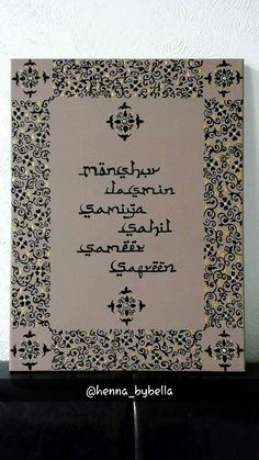 Family Name Frame with arabic inspired font