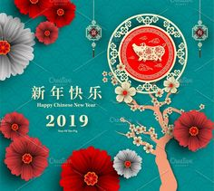 2019 Chinese New Year card by Max vector on @creativemarket Happy Chinese New Year, Chinese New Year Design, Chinese New Year Poster, Chinese New Year Greeting, Chinese New Year 2020, New Years Poster, New Year Greeting Cards, Chinese Style, New Year Card Design