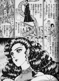♥♥ 月影千草 tsukikage chigusa...