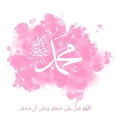 Rasulûllah ﷺ, Prophet Muhammad ﷺ, calligraphy Allah Calligraphy, How To Write Calligraphy, Islamic Art Calligraphy, Islamic Images, Islamic Pictures, Islamic Wall Decor, Quran Wallpaper, Islamic Art Pattern, Islamic Paintings