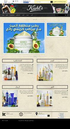 8be9b832ae849c Kiehl s Cosmetic Shop The Dubai Mall, 3, Mohammed Bin Rashid Boulevard G  Floor Downtown