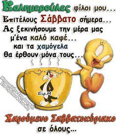 Comics, Weddings, Coffee, Kaffee, Wedding, Cup Of Coffee, Cartoons, Comic, Marriage