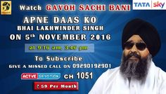 05th November Schedule of Tata Sky Active Devotion Gurbani Channel..  Watch Channel no 1051 on Tata Sky to listen to Gurbani 24X7.. Give A Missed Call On 09290192901 Facebook - https://www.facebook.com/nirmolakgurbaniofficial/ Twitter - https://twitter.com/GurbaniNirmolak Downlaod The Mobile Application For 24 x 7 free gurbani kirtan - Playstore - https://play.google.com/store/apps/details?id=com.init.nirmolak&hl=en App Store…