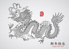 Year of Dragon.