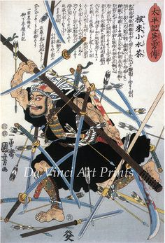 Japanese Art. Samurai Woodblock Print