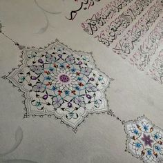 Arabesque and Architectural Calligraphy at Mohammad al-Amin Mosque in Beirut Arabic Calligraphy Art, Arabic Art, Islamic Art Pattern, Pattern Art, Ant Drawing, Turkish Art, Illuminated Manuscript, Geometric Art, Art And Architecture