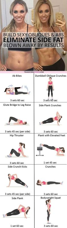 Best Exercise to Eliminate Side Fat and Build Sexy Obliques & Abs! You'll be Blown Away by These Results! Best Exercise to Eliminate Side Fat and Build Sexy Obliques & Abs! You'll be Blown Away by These Results! Body Fitness, Fitness Diet, Fitness Motivation, Health Fitness, Female Fitness, Wellness Fitness, Skinny Motivation, Wellness Mama, Wellness Quotes