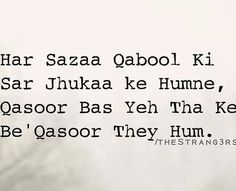 be qasoor the hum