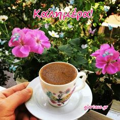 Good Morning Gif, Good Morning Quotes, Greek Language, Coffee Images, Coffee Break, Mornings, Tea Cups, Window, Imagenes De Amor