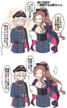 Rap Battle, Anime People, Doujinshi, All Star, Anime Art, Character Design, Draw, Cartoon, Manga
