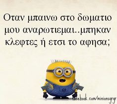 , Minion Jokes, Minions, Funny Statuses, Funny Memes, Favorite Quotes, Best Quotes, Funny Greek, Greek Quotes, True Words