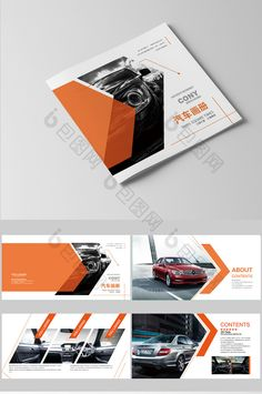 Set of orange fashion atmospheric car Brochure design typesetting #album #brochure #car #design #print #pikbest #product
