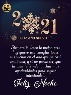 Happy New Year Images, Happy New Year Wishes, Happy New Year Greetings, Morning Greetings Quotes, Merry Christmas Wishes Quotes, Christmas Messages, Merry Christmas And Happy New Year, Christmas Quotes, Wish In Spanish