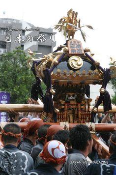 Japanese Festival ; Omikoshi