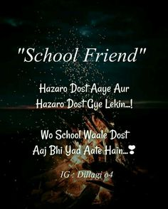 Friend quotes hindi image friendship memories quotes in pin by girl on memories with friends quotes Friendship Quotes In Telugu, Quotes Distance Friendship, Friendship Quotes In English, Funny Friendship Quotes, Best Friend Quotes Funny, Funny Quotes, Friend Friendship, Qoutes, Friendship Day Shayari