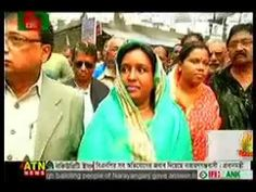 Bangla News Today 24 December 2016 ATN News BD এটিএন নিউজ রাতের সংবাদ 24...