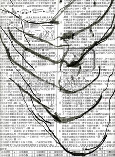 """Marcello Mercado, """"Taipei automatic recognition"""", 2003, Graphic notations, Score, Experimental music Notations, Visualisation of a piece of music"""