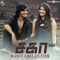 Sagaa Mp3 Song Download Tamil Video Songs