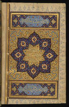 Illuminated Manuscript Koran, The right side of an illuminated double-page frontispiece, Walters Art Museum Ms. Islamic Calligraphy, Calligraphy Art, Arabesque, Islamic Patterns, Islamic Designs, Iranian Art, Historical Art, Sacred Art, Illuminated Manuscript