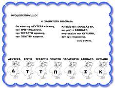 Days Of Week, School Days, September, Seasons, Math, Seasons Of The Year, Math Resources, Mathematics