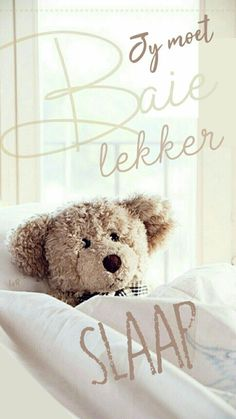 Evening Greetings, Good Night Greetings, Good Night Messages, Good Night Wishes, Good Night Quotes, Goid Night, Night Night, 16th Birthday Wishes, Evening Quotes