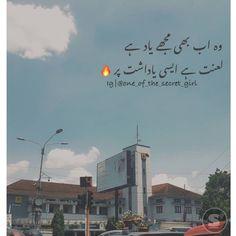 Poetry Quotes In Urdu, Best Urdu Poetry Images, Urdu Poetry Romantic, Asian Wedding Dress, Urdu Thoughts, Urdu Words, Locked Wallpaper, Malang, Attitude