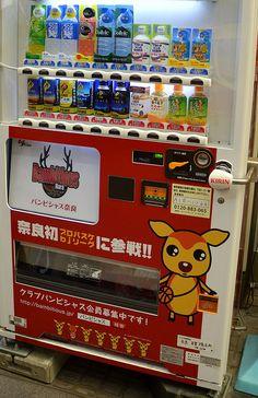 https://flic.kr/p/nvxDPe | Japan Characters - Animals | Japan Characters - Animals  --- TERATOIID T-shirts / Linogravure / Petite série / Coton bio. www.teratoiid.com www.teratoiid.over-blog.com