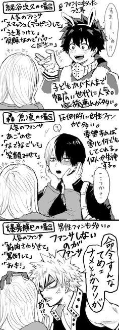 Midoriya || Todoroki || Bakugo