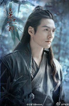 Yan Kuan aka Yan Yi Kuan.