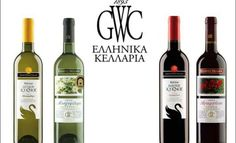 Η Ελληνικά Κελλάρια Οίνων στην διεθνή έκθεση Prowine China 2017: Η Ελληνικά Κελλάρια Οίνων Α.Ε., η μεγαλύτερη εταιρεία παραγωγής οίνου…