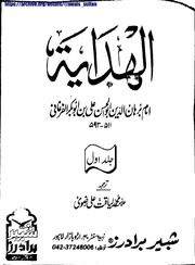 Pin By Manzoor Ahmad On Free Download Download Books Calligraphy Math