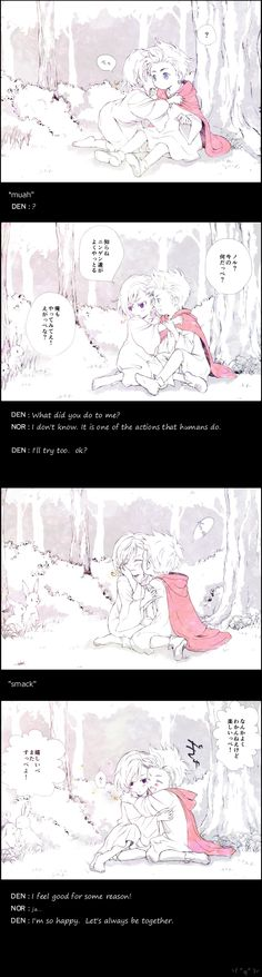 aph DenNor(chibi) little kiss by 10-shiki on DeviantArt