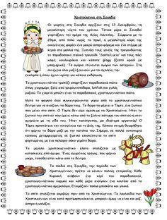 Christmas Tree Wreath, Christmas Crafts, Christmas Decorations, Greek Christmas, Xmas, Learn Greek, Diy Advent Calendar, Home Schooling, Craft Activities