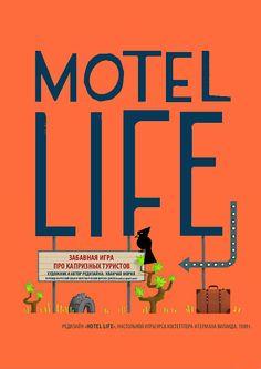 Motel Life — распечатай и играй - Настольные игры: Nастольный Blog - Всё о настольных играх на русском языке