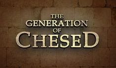 The Generation of Chesed - 119 Ministries the ESV. has translated this WRONG 119 Ministries, Out Of Place Artifacts, Pseudo Science, Hebrew Words, Torah, Ministry, Bible, Faith, Teaching