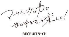 Typography Logo, Logo Branding, Typography Design, Logo Design, Graphic Design, Logos, Japan Logo, Japanese Typography, Letter E