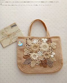 Inspiration ;O)  Irish crochet motif purse