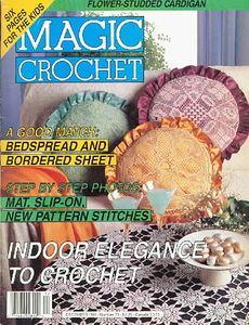 Magic Crochet №75 1991