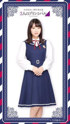 omiansary27: Nogi-chans | 日々是遊楽也