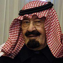 Abdalá bin Abdelarziz al Saud- Rey y Primer ministro de Arabia Saudita