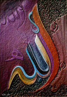 Arabic Calligraphy Art, Beautiful Calligraphy, Arabic Art, Islamic Decor, Islamic Wall Art, Islamic Wallpaper, Allah Wallpaper, Islamic Paintings, Art Plastique