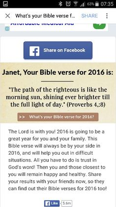 Verse for 2016