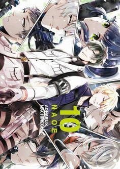 aoharu×kikanjuu Manga Art, Anime Art, Aoharu X Machinegun, Ao Haru, Picts, Manga Comics, All Anime, Webtoon, Manhwa