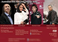 Australian fest to screen Iranian films