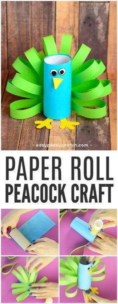 Toilet+Paper+Roll+Peacock+Craft+for+Kids